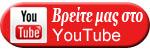 Διαδικτυακή Αυτοέκδοση - YouTube