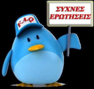 help-twitter copy2 copy