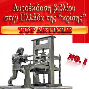 top-article copy2