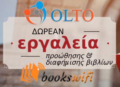 Books wi-fi & OLTO 2