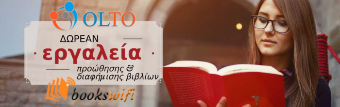 Books wi-fi & OLTO
