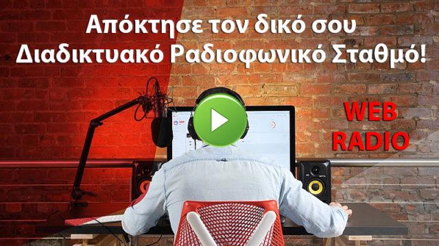 Web Radio2